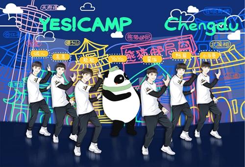 """08(8劉 網 1125 際恒)""""成都造""""偶像男團YES!CAMP成都街頭嗨跳熊貓舞配圖   YES!CAMP練習生 圖一.jpg"""