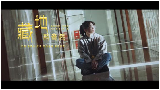 09(9蘇 網1127 際恒供稿)短片電影《藏地鵑音起》公開首輪劇照配圖   短片電影《藏地鵑音起》劇照1.png