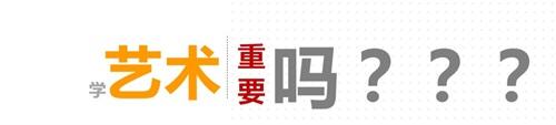12(12蘇 網1127 際恒供稿)蕃茄田藝術(成都)第一屆百人年終家長會開講在即!配圖   圖一.jpg