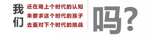 12(12蘇 網1127 際恒供稿)蕃茄田藝術(成都)第一屆百人年終家長會開講在即!配圖   圖二.jpg