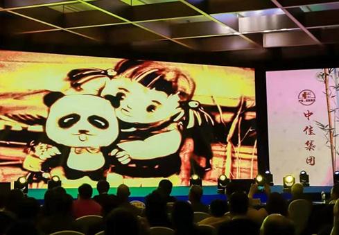 31(31蘇 網1127 際恒供稿)院線電影《熊貓愛情走廊》開拍 預計2020年殺青公映配圖   活動現場 圖一.jpg