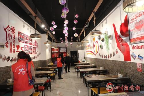 36(網)小社區 大文章 走出善治之城的配圖   全市首家自愿者主題餐廳.jpg