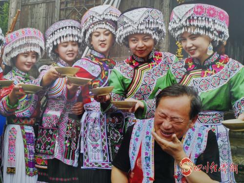 豐富多彩的民族文化.png