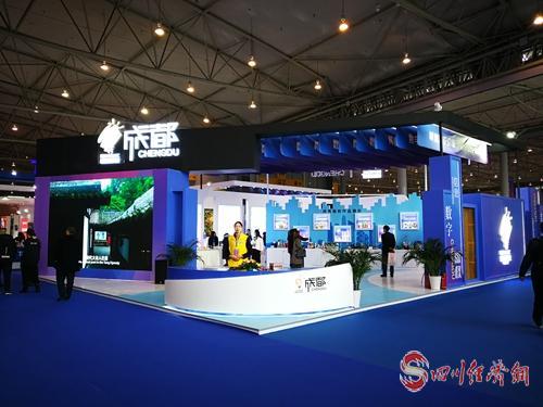 15(網)2019成都國際數字版權交易博覽會在蓉開幕配圖   數交會現場1.jpeg