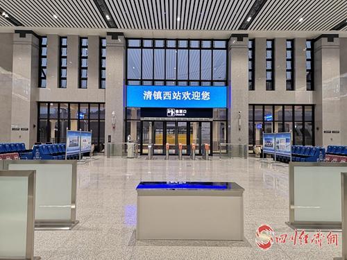 33(網)成貴高鐵開通在即,新建車站集中亮相配圖 (圖片由中國鐵路成都局集團公司提供)清鎮西3.jpg
