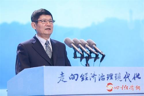 中國經濟傳媒協會理事長趙健致辭.jpeg