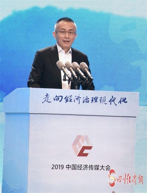 中央電視臺特約評論員、中國經濟傳媒協會副會長楊禹在會上作主旨演講.jpg