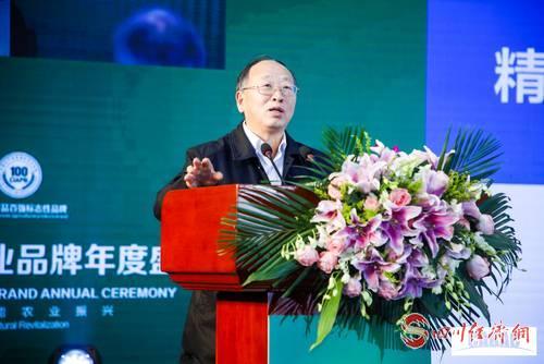 11李后強在第五屆中國農業品牌年度盛典上發言.jpg
