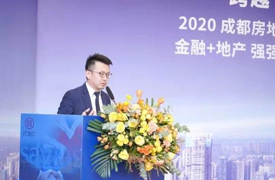 05(5胡 网 0109广告部)第一太平戴维斯发布《2019年成都房地产市场回顾与2020年展望》配图   活动现场4.jpg