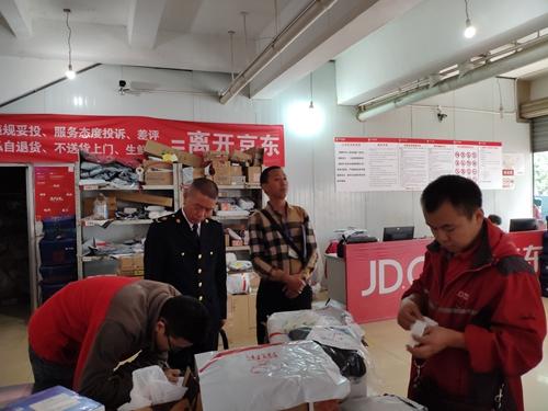 """36(网)""""双十一""""临近 温江区市场监管局专项整治快递违规收费配图   工作人员正在开展专项整治行动.jpg"""