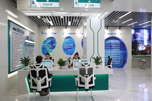 """(5刘 网 1011 王小英)""""互联网+""""智慧营业厅正式投运.jpg"""
