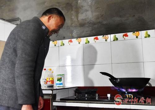 24(网)文档配图   村民用上了天然气.jpg