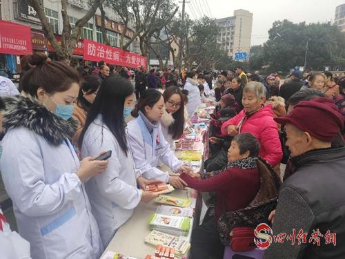 """33(网)自贡市举行""""世界艾滋病日""""主题宣传活动配图   """"世界艾滋病日""""宣传活动现场.jpg"""
