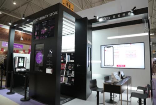 10(10胡 网 1024 际恒)黑科技赋能美妆零售行业配图   活动现场.jpg