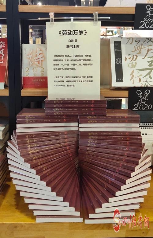 13(网)《劳动万岁——为129名中国工匠造像》正式上市配图   书籍相关配图1.jpg