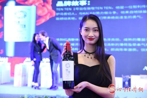 紅酒葡萄節亮相年貨購物節 (1).jpg