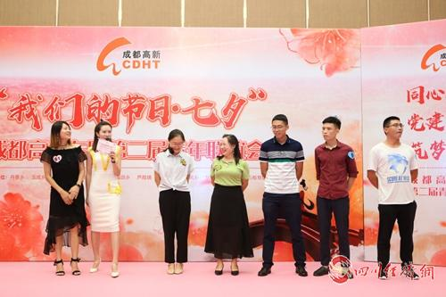 """12(网)成都高新区11个乡镇联合举办""""配图    活动现场1.jpg"""