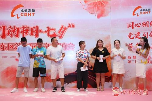 """12(网)成都高新区11个乡镇联合举办""""配图    活动现场2.jpg"""