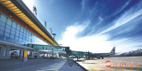 23(网)8月8日 九黄机场将恢复航班运行配图    图为九寨黄龙机场(四川省交投集团提供).jpg
