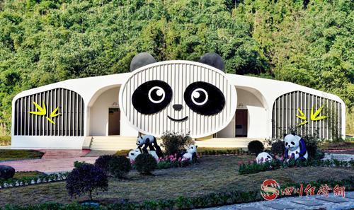 """小厕所看大旅游 雨城建成102座""""高颜值""""厕所 配图:熊猫山谷生态环保厕所.png"""