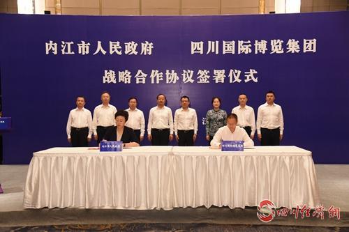 28(网,报网客户端)0905 内江与四川国际博览集团签订战略合作协议配图    签署战略合作协议.jpg