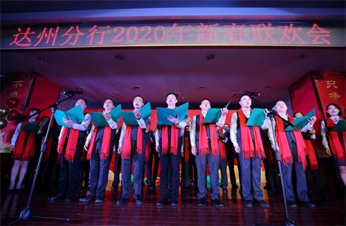 18(18蘇 網、APP 1619 王曉英)農行四川達州分行舉行新春聯歡會配圖   朗誦.jpg