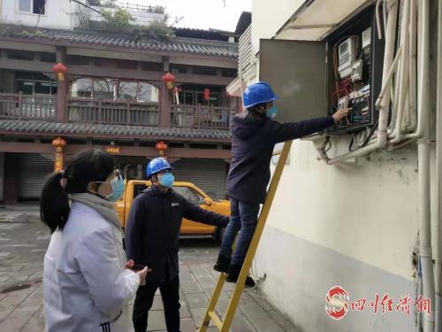 国网成都供电公司工作人员对温江公平、永宁等卫生院开展用电设备特巡.jpg