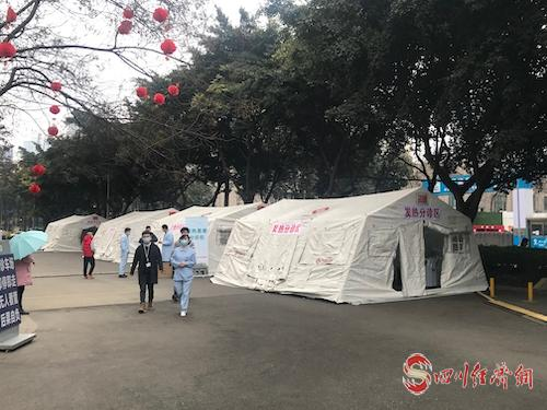 """华西医院在急诊外启用""""帐篷医院"""".jpg"""
