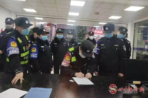 竖起一座防疫堡垒 天全公安成立党员先锋队 配图:各支部重温入党誓词并在倡议书上签名.png