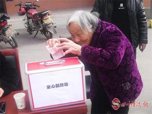 匯聚愛心 感恩湖北 漢源在行動 配圖:85歲的老人捐款.jpg
