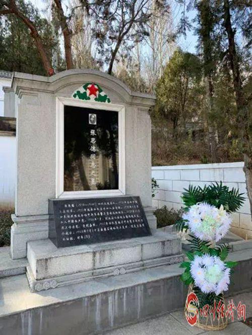 """張思德墓位于延安""""四·八""""烈士陵園_副本.jpg"""