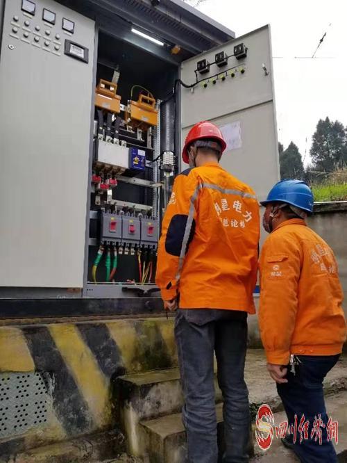 (网0131张琳琪)明星电力公司快速响应保障隔离观测点用电需求配图为石洞隔离点安装电源点 .jpg