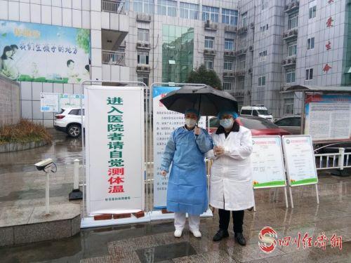 县妇幼保健院工作人员在雨中坚守岗位.jpg1.jpg