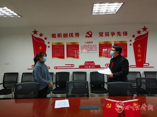 中國電信青神分公司負責人與租戶簽訂減租協議.jpeg