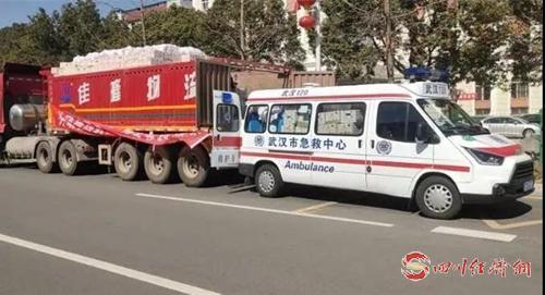 图3:2月18日7点30分,井研爱心物资顺利抵达武汉市蔡甸区.jpg
