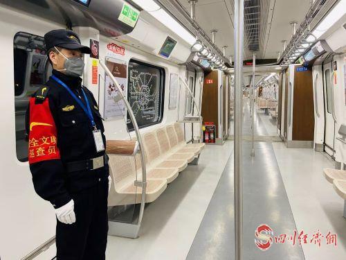 地鐵內有乘警守護治安1.jpg