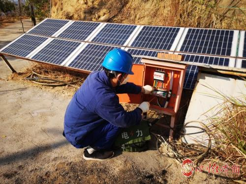 国网攀枝花供电公司开展光伏发电并网服务工作.jpg
