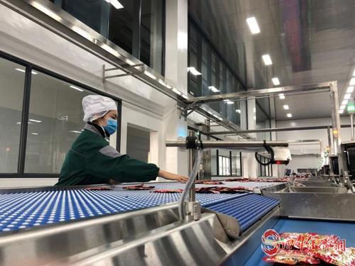 中国泡菜城复工复产企业之二.png