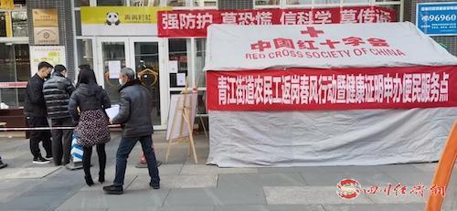 雅安雨城:多措并舉為農民工返崗出行保駕護航配圖   方便農名工返崗.jpg