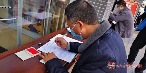 雅安雨城:多措并舉為農民工返崗出行保駕護航配圖   填寫健康申報證明.jpg