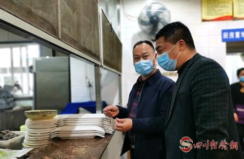 """11(网)广汉餐饮单位开好火百姓 """"放心吃""""(改)配图   正在恢复营业.jpg"""