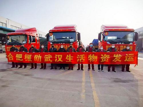 12(12刘 网 0320 际恒)图三:江淮汽车发挥专业能力驰援武汉.jpg