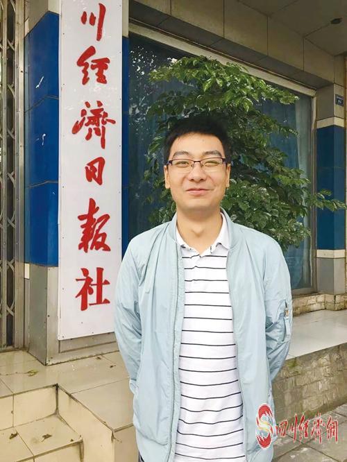 腾讯大成网政旅中心内容总监李文超.jpg