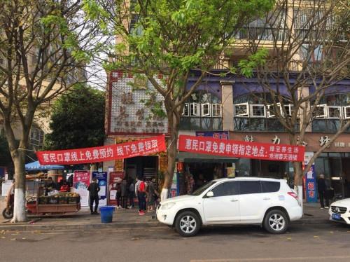 14(14刘 网 0409 际恒)稿三:应对疫情送口罩 惠民活动在行动配图   图二:市民正在排队领取口罩.jpg