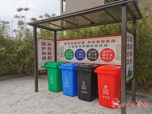 33(网)0410 内江市首个垃圾分类试点落地内江经开区配图   垃圾分类亭.jpg