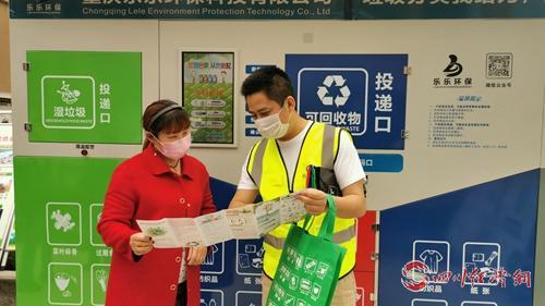 33(网)0410 内江市首个垃圾分类试点落地内江经开区配图   利用宣传册对居民进行宣传.jpg