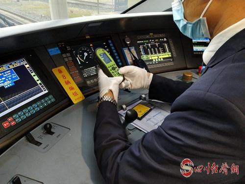 34(网)川渝贵首发跨省环线高铁今日开通,首发司机带你8小时跑来回配图   GSM-R手持终端注册车次.jpg