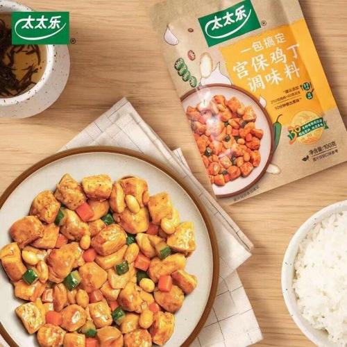 06(6劉 網 0427 際恒)稿一:太太樂:用品質立市場 用創新謀發展配圖   菜譜式調味料.jpg