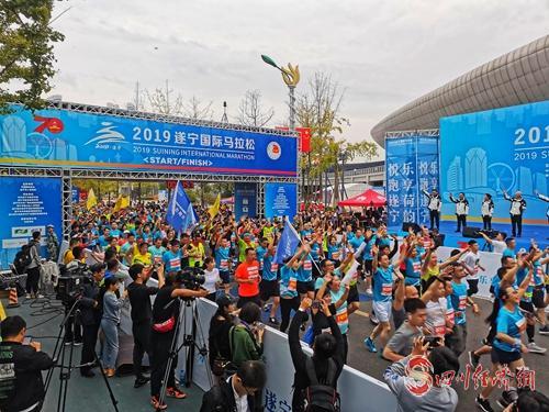 2019遂寧國際馬拉松(張琳琪 攝).jpeg
