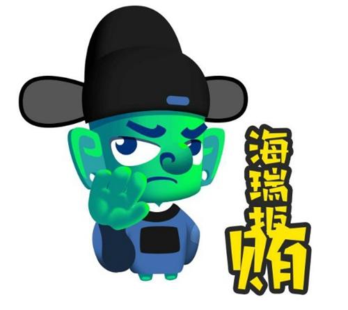 21(網)古蜀萌娃化身廉政使者配圖   古蜀萌娃(一).jpg